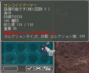 160R_20120615152255.jpg