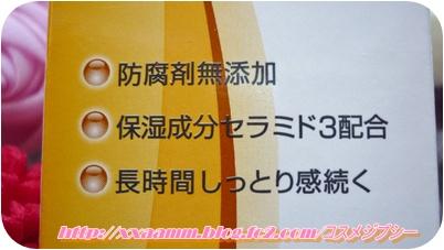 P1000780_20121003103114.jpg