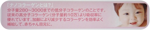 P1010447.jpg