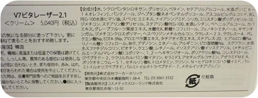 P1010473.jpg