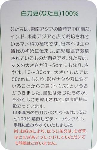P1010556.jpg