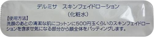 P1020030.jpg