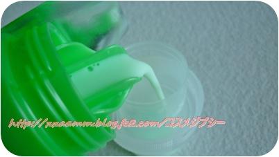 P1020220_20121213092935.jpg