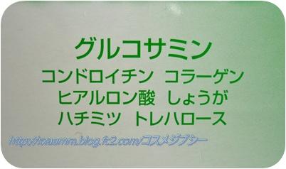 P1020465.jpg
