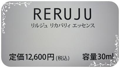 P1020690.jpg