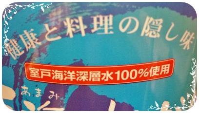 P1030128.jpg