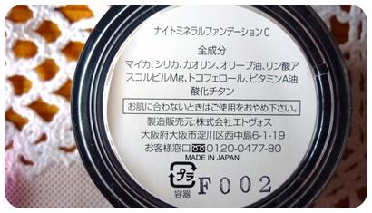 P1030650.jpg