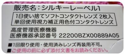 P1030669.jpg