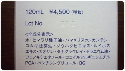 P1030877.jpg