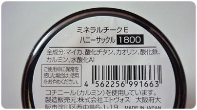 P1040446.jpg