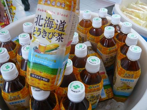 *北海道限定~とうもろこしお茶*