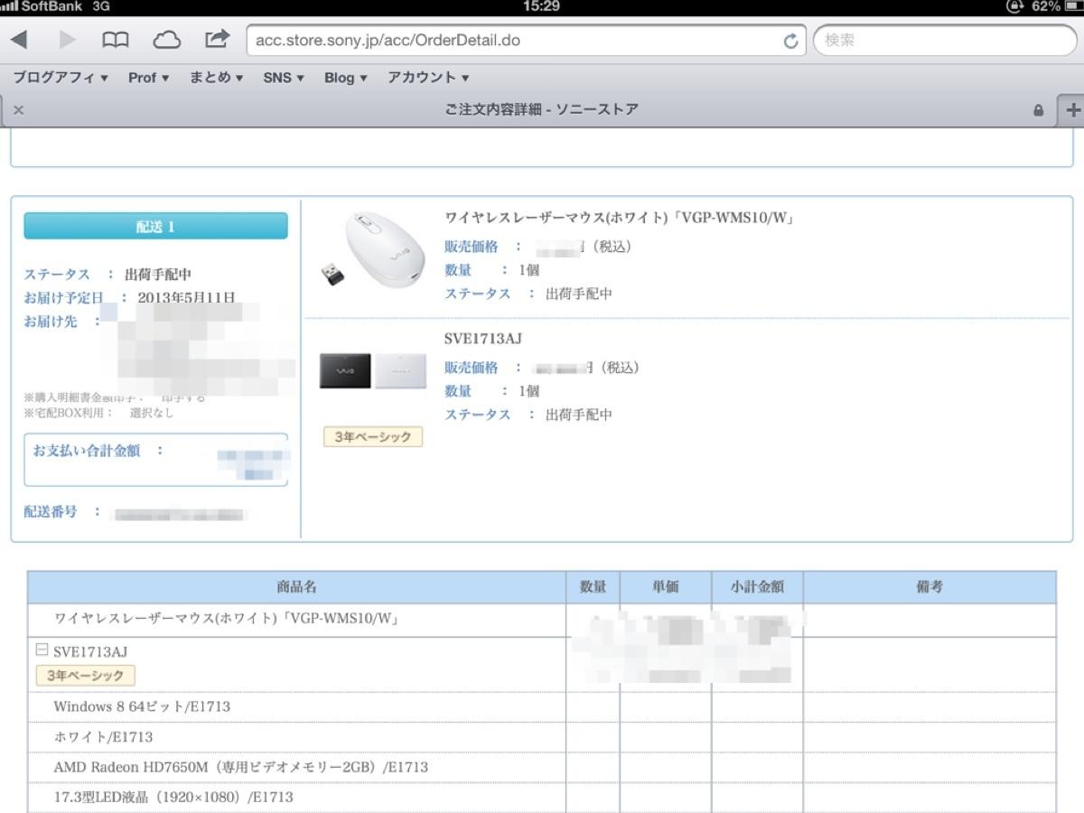 image_20130511180457.jpg