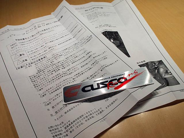 CUSCO_RM3.jpg