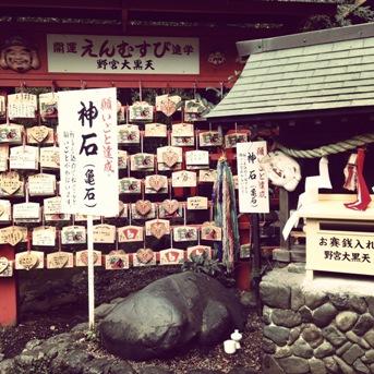 野宮神社201402