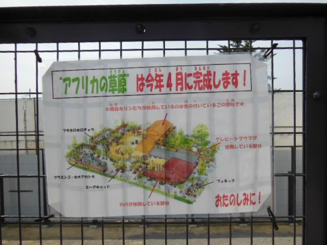京都 128