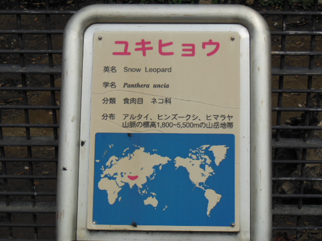 浜松 127