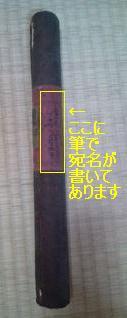 yubin01(M44).jpg