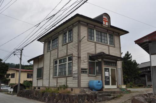 作矢沢郵便局2