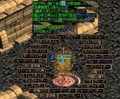 mori3_ryokan1204_120518.png