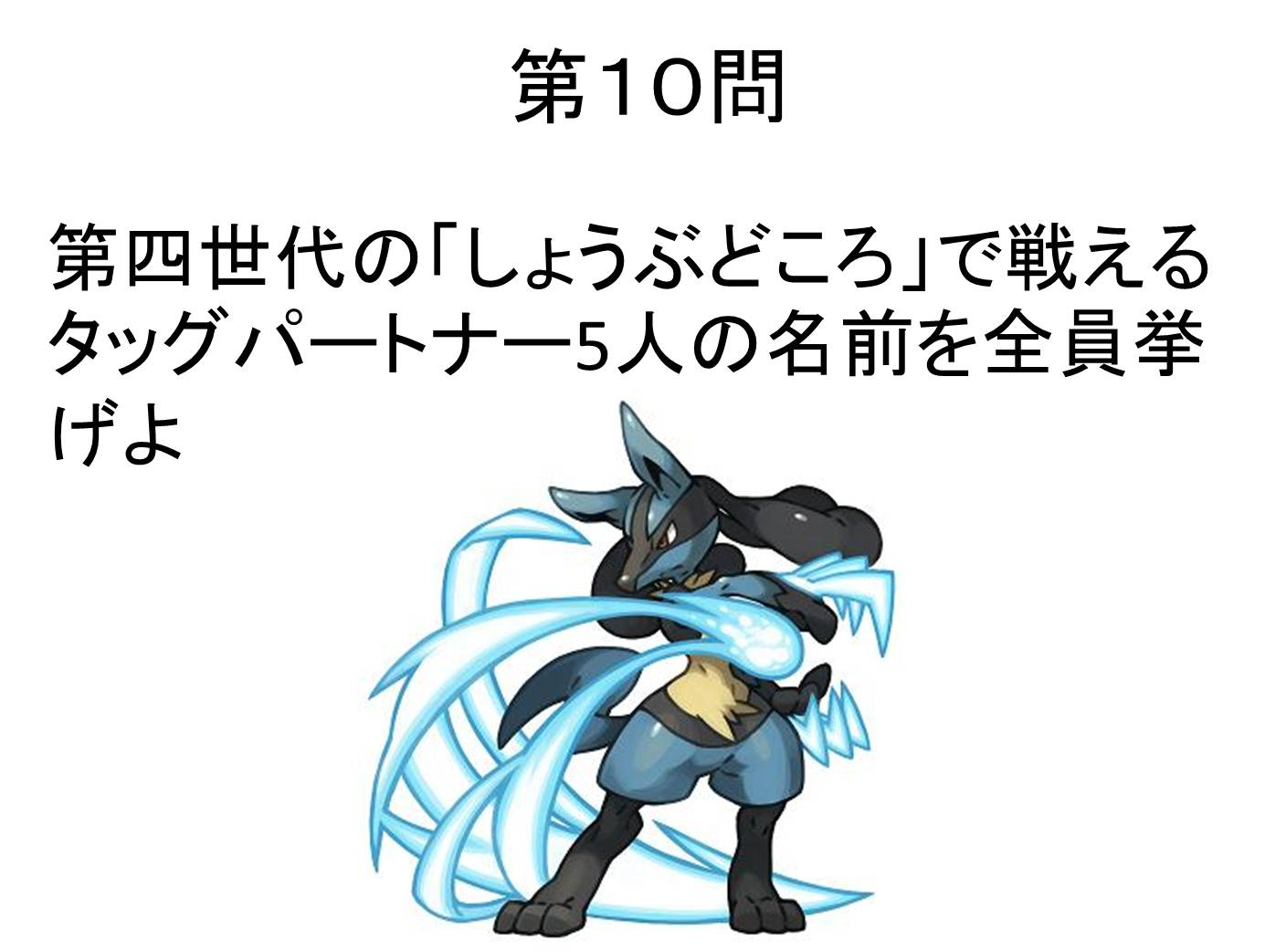 超初級10