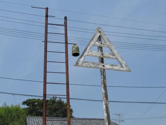 白い三角形の標識
