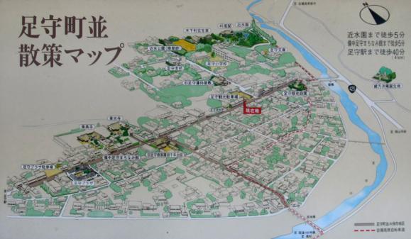 足守町並み散策マップ
