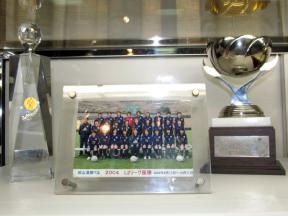 2004年 L2リーグ優勝