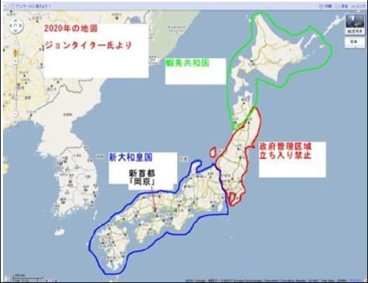 タイターの日本地図