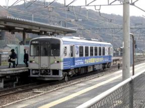 IRT355