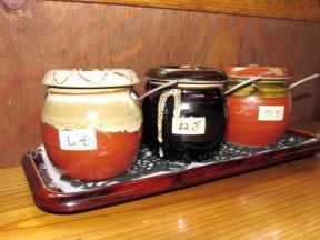三種の醤油ダレ