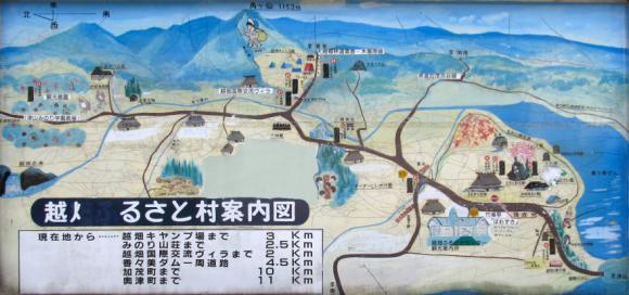 越畑ふるさと村案内図