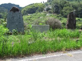 神之淵池 記念碑