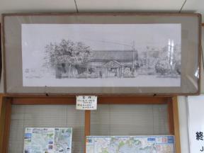 旧駅舎の鉛筆画