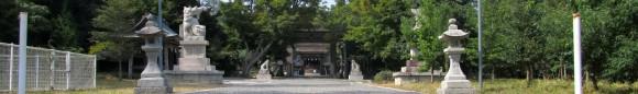 美作国一宮:中山神社