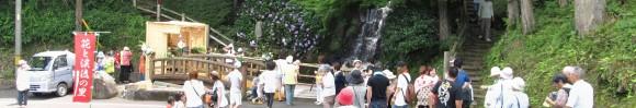 花と渓流の里公園の小滝