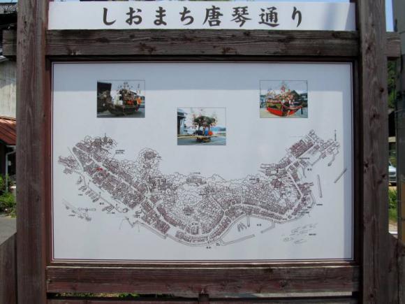 しおまち唐琴通り観光地図