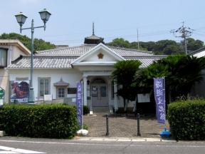 海遊文化会館