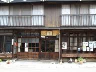 唐琴通りの古き建物
