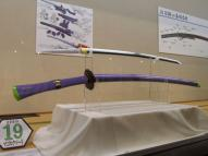 エヴァンゲリオン幻の武器 マゴロクソード…モチーフの刀剣
