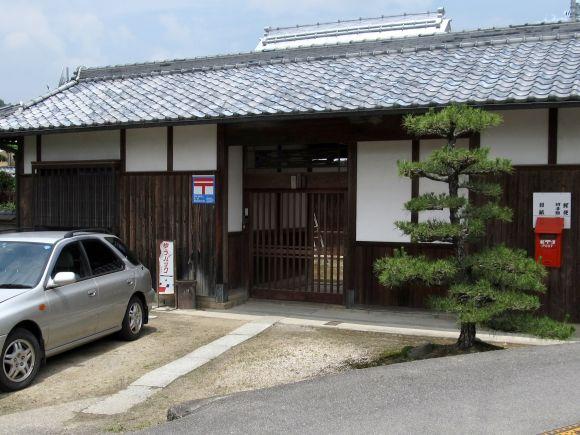 立派な古民家の簡易郵便局