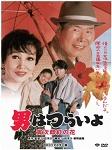 Amazon.co.jp 男はつらいよ 寅次郎紅の花