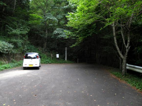 屋敷の滝 駐車場