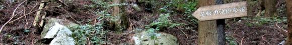 奈義八景・屋敷の滝