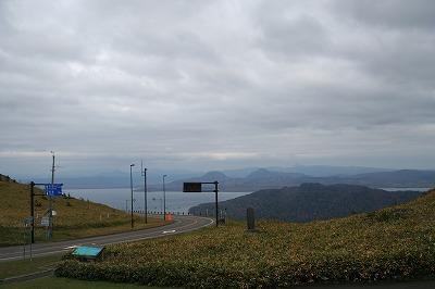 屈斜路湖(美幌峠)