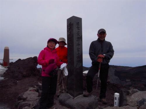 縮小12.07.05富士山 029