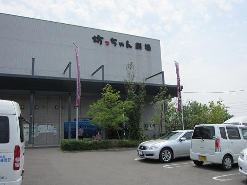 IMG_6629.jpg