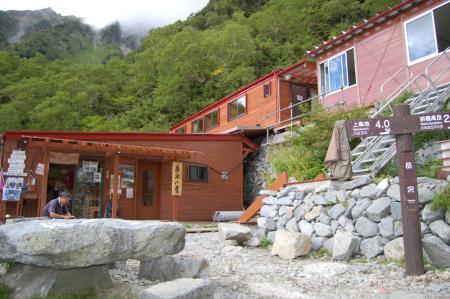 10岳沢小屋
