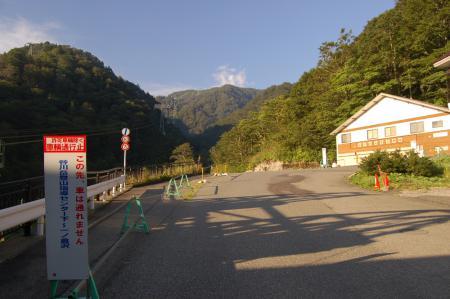 4ケーブル駅