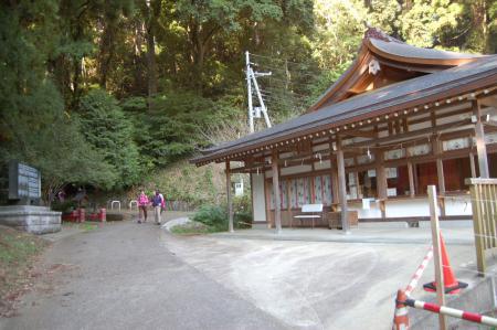 31西金砂神社