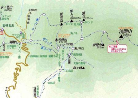 asamayama_map2.jpg